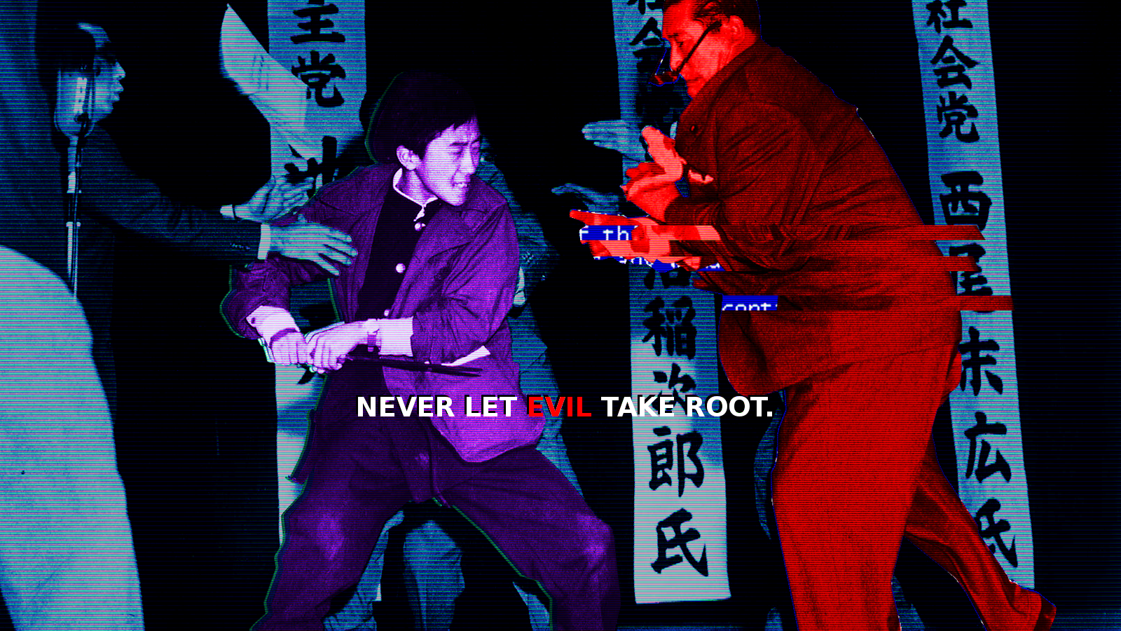 Never let evil take root fashwave jap commie attack